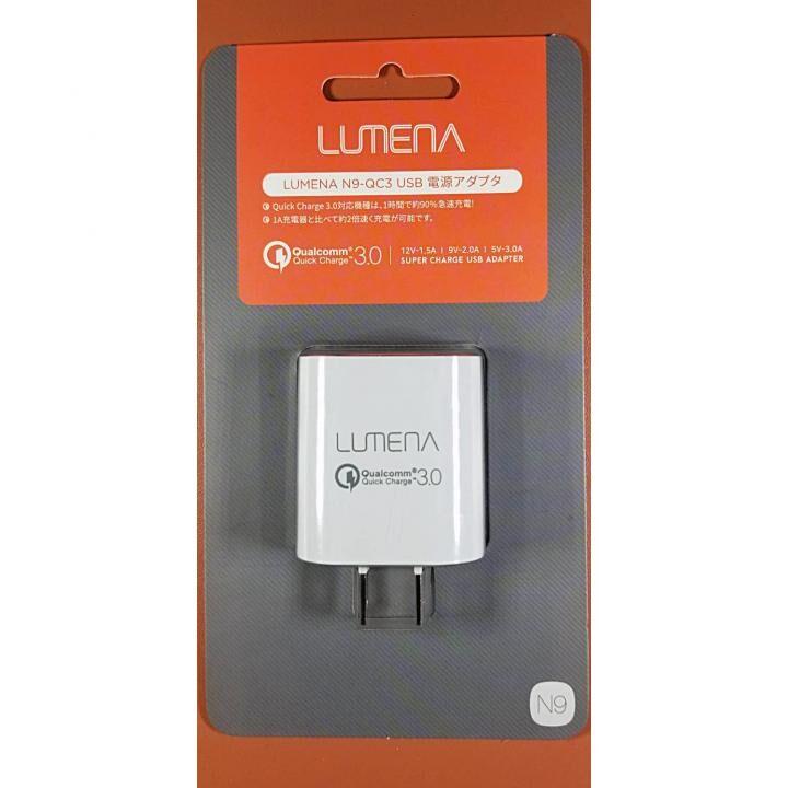 LUMENA-QC3 ACアダプタ_0