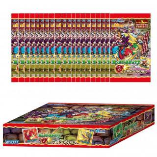 [シリアルコード付き]モンスターストライク シールコレクション 20個BOX