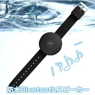 [2017夏フェス特価]リストバンド型防水Bluetoothスピーカー WRISTBOOM SPLASH ブラック【8月上旬】