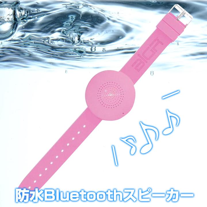 リストバンド型防水Bluetoothスピーカー WRISTBOOM SPLASH ピンク_0