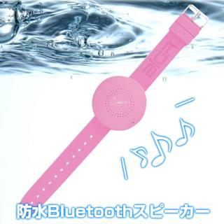 リストバンド型防水Bluetoothスピーカー WRISTBOOM SPLASH ピンク
