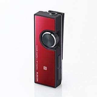 イヤホン・ヘッドホンがワイヤレスになる Bluetooth オーディオレシーバー レッド