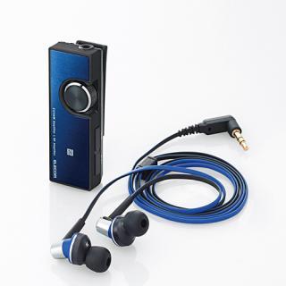 イヤホン・ヘッドホンがワイヤレスになる Bluetooth オーディオレシーバー ブルー(イヤホン付属)