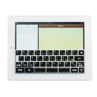 iPad用入力補助アクセサリ/アシスタントキーボード_3