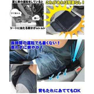 ツイン冷風ファン内蔵「USB爽快クッション」_1