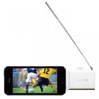 お外で地デジ フルセグ iPhone/iPad テレビチューナー