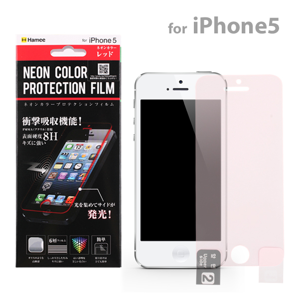 iPhone SE/5s/5 フィルム 光るフィルム NEON COLOR PROTECTION レッド iPhone SE/5s/5c/5保護フィルム_0