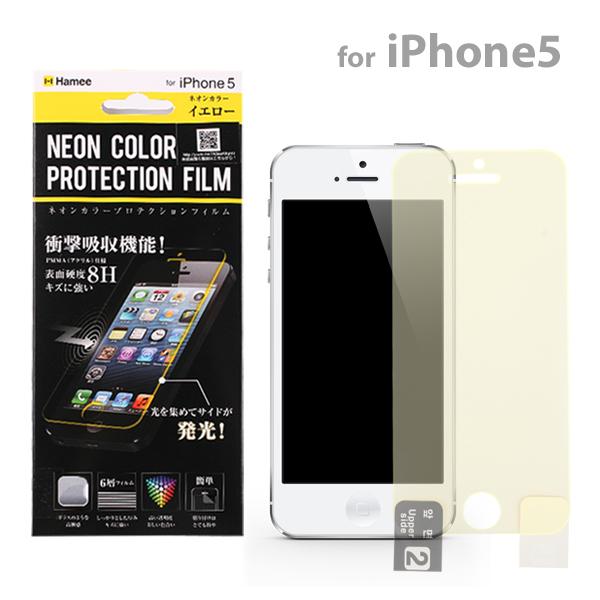 光るフィルム NEON COLOR PROTECTION イエロー iPhone SE/5s/5c/5保護フィルム