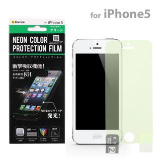 光るフィルム NEON COLOR PROTECTION グリーン iPhone SE/5s/5c/5保護フィルム