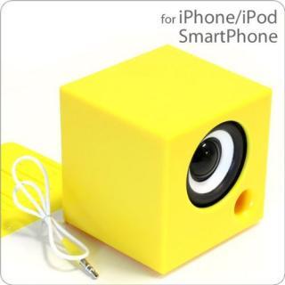 電池を使わないパッシブスピーカー ポムキューブ イエロー