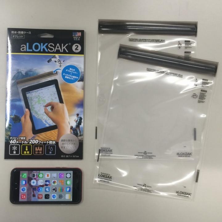 aLOKSAK 防水マルチケース タブレット向け_0