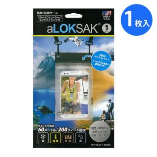 【iPhone6ケース】aLOKSAK 防水マルチケース ネックストラップ_1