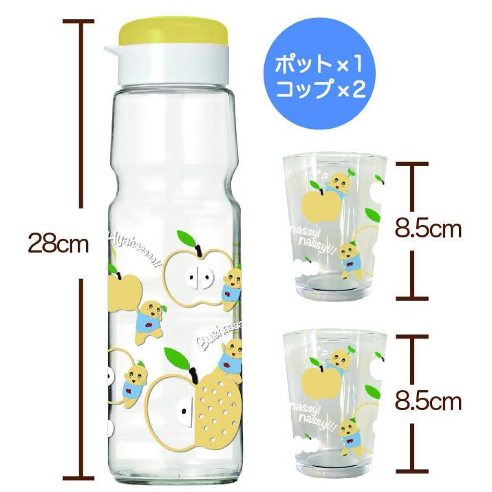 ふなっしー 麦茶ポット&グラスセット_0