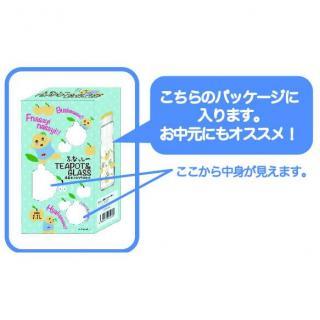 ふなっしー 麦茶ポット&グラスセット_3