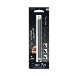 スマートフォン(汎用) タッチペン「スタイラスペン」 ロングタイプ ブラック