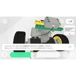KarBot Kit_5