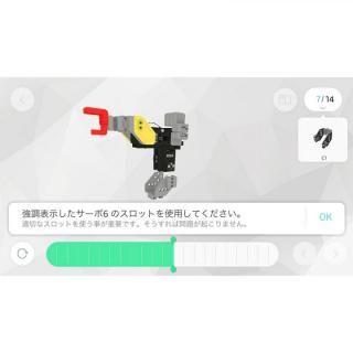 Explorer Kit_6