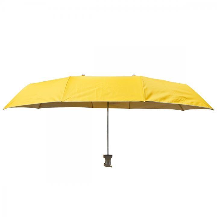 折り畳み式横長傘「お出迎え」黄