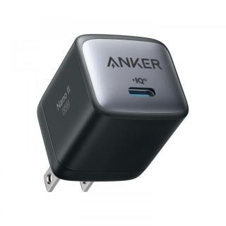 Anker Nano II 30W 急速充電器 ブラック【8月下旬】