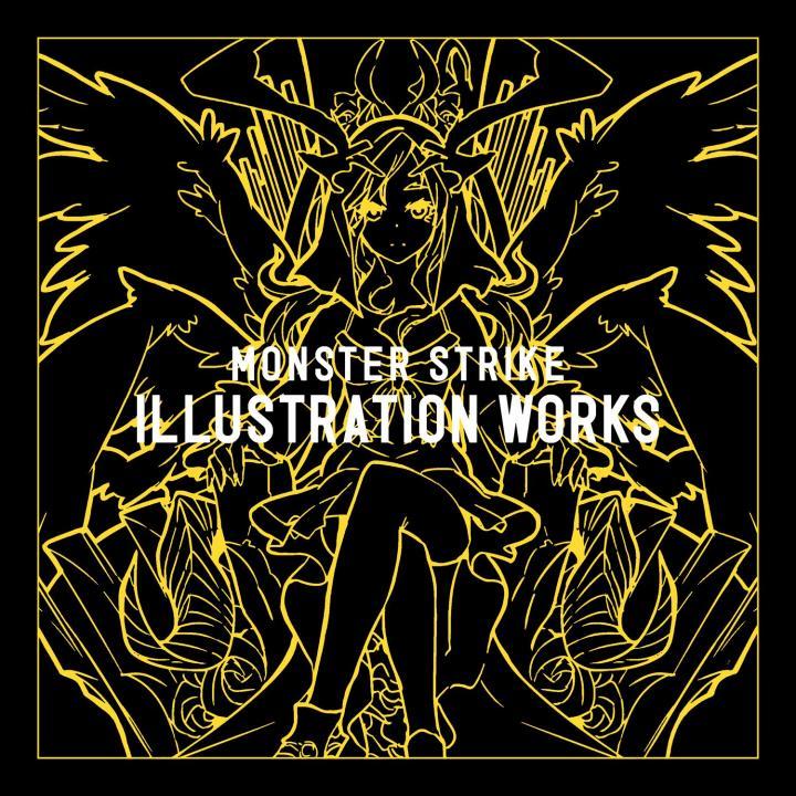 【モンストイラスト集】MONSTER STRIKE ILLUSTRATION WORKS_0