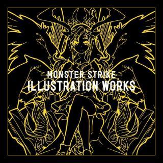 [8月特価]【モンストイラスト集】MONSTER STRIKE ILLUSTRATION WORKS