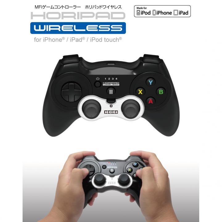 ゲームコントローラー HORIPAD WIRELESS 第二世代  iPhone/iPad/iPod touch_0