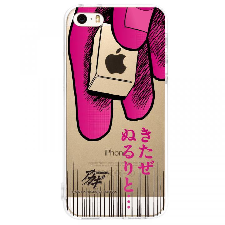 iPhone SE/5s/5 ケース 【アカギ×Highend berry】コラボTPUソフトケース ぬるり ピンク iPhone SE/5s/5ケース_0