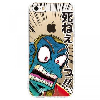 【iPhone SE/5s/5ケース】【アカギ×Highend berry】コラボTPUソフトケース 鷲巣 フルカラー iPhone SE/5s/5ケース