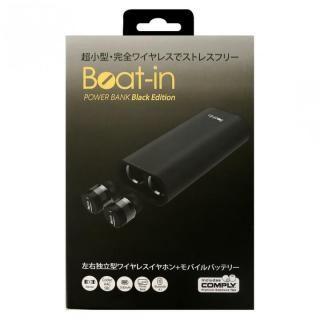 超小型・完全ワイヤレスイヤホン Beat-in Power Bank ブラック Edition_8