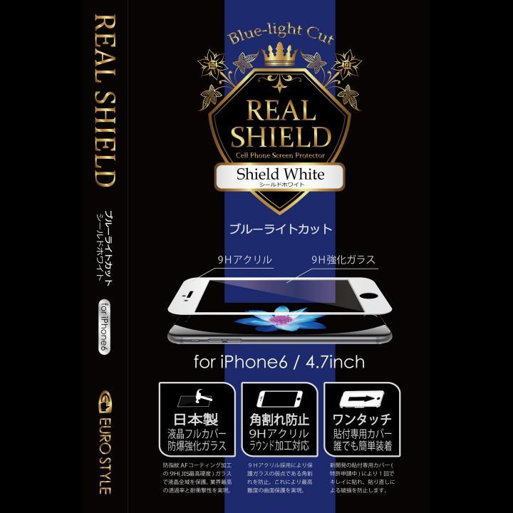 iPhone6 フィルム [0.51mm]EuroSTYLE ブルーライトカット液晶保護強化ガラス シールドホワイト iPhone 6_0