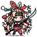 パズドラ ステッカー 紅焔の舞巫女・望月千代女