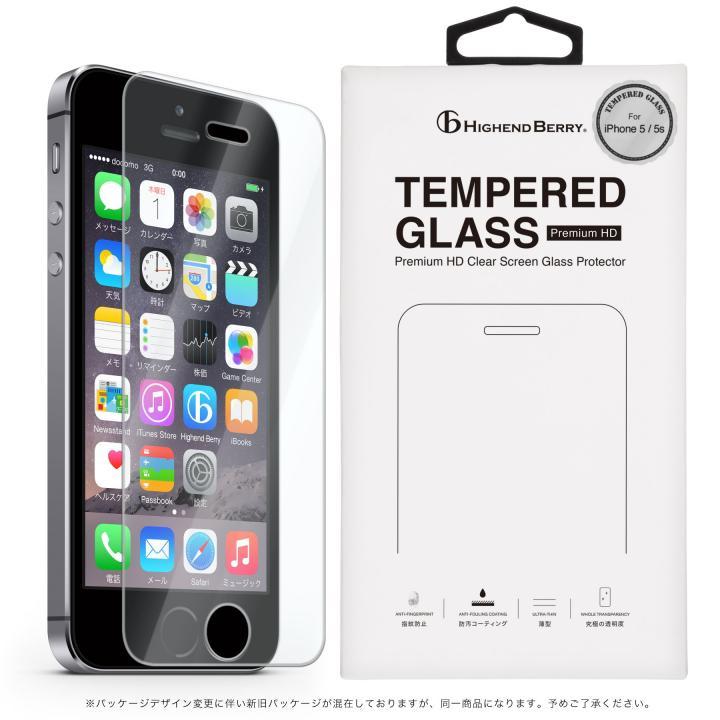 [2017夏フェス特価][0.33mm]硬度9H強化ガラス TEMPERED GLASS iPhone 5/5s/5c