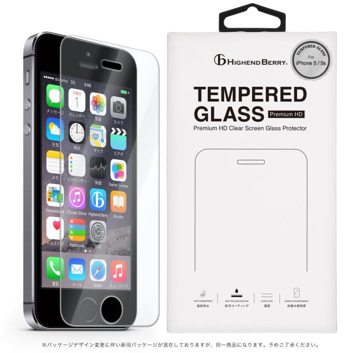 iPhone5s/5 フィルム [0.33mm]硬度9H強化ガラス TEMPERED GLASS iPhone 5/5s/5c_0