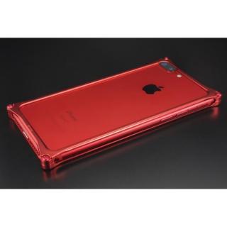 ギルドデザイン ソリッドバンパー マットレッド iPhone 8 Plus/7 Plus