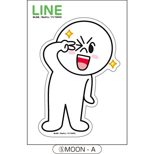 LINE ダイカットステッカー ムーン_0