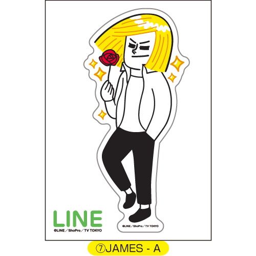 LINE ダイカットステッカー JAMES-A_0