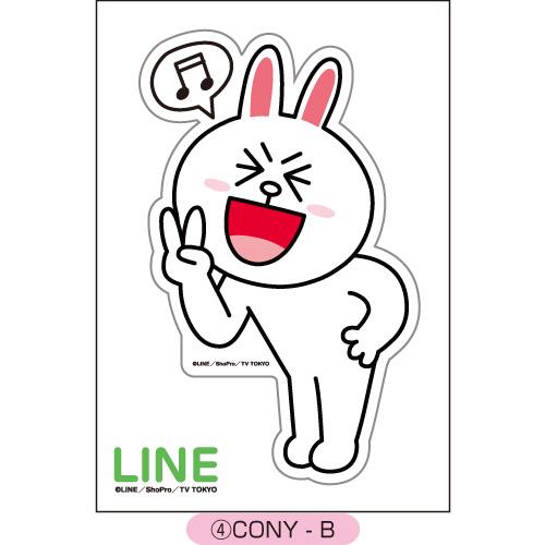LINE ダイカットステッカー CONY-B_0