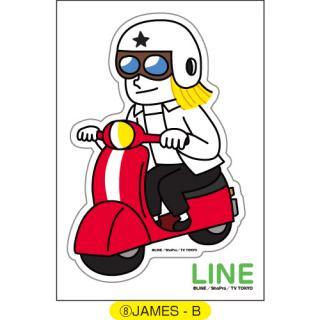 LINE ダイカットステッカー JAMES-B