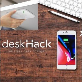 [先行販売]deskHack 急速ワイヤレス充電対応 ホワイト【7月下旬】