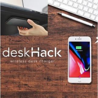 deskHack 急速ワイヤレス充電対応 ブラック【7月下旬】