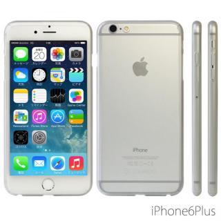 極薄ハードケース ZENDO Nano Skin クリアマット iPhone 6 Plus