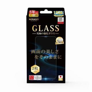 iPhone 12 / iPhone 12 Pro (6.1インチ) フィルム NIMASO 究極ガラスフィルム 2枚セット iPhone 12/12 Pro