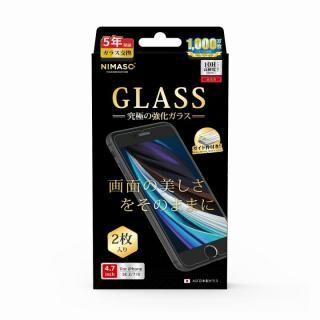 iPhone SE 第2世代 フィルム NIMASO 究極ガラスフィルム 2枚セット iPhone SE 2/7/8【8月上旬】