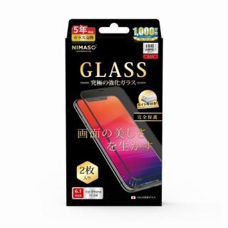 iPhone 11/XR フィルム NIMASO 究極ガラスフィルム 黒フレームタイプ 2枚セット iPhone 11/XR