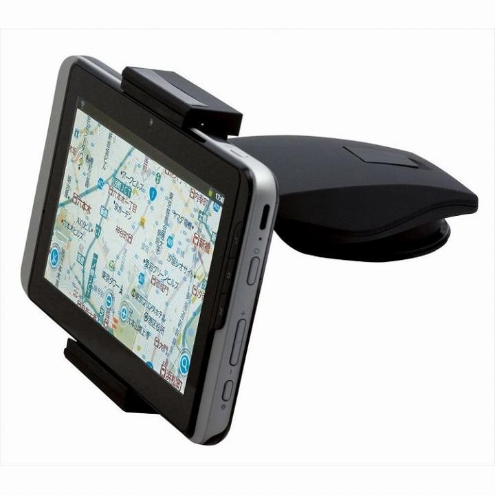 baw&g タブレット用(7-8インチ)車載ホルダー iPad mini/2/3推奨_0