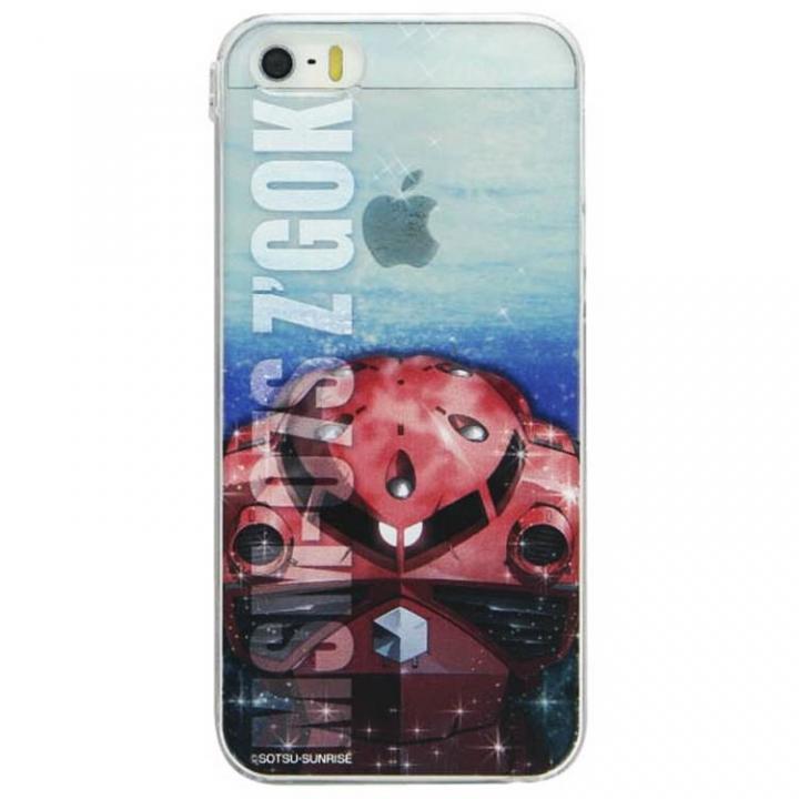 iPhone SE/5s/5 ケース 機動戦士ガンダム キャラクターケース シャア専用ズゴック iPhone SE/5s/5ケース_0