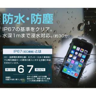 【iPhone SE/5s/5ケース】ICカード収納可能 防水・防塵ケース 電磁波干渉防止シートつき iPhone SE/5s/5ケース_4