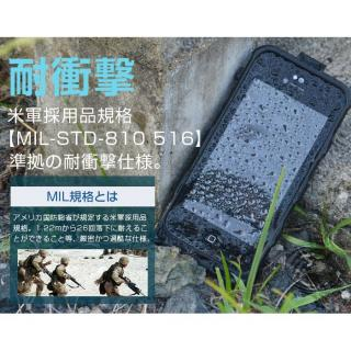 【iPhone SE/5s/5ケース】ICカード収納可能 防水・防塵ケース 電磁波干渉防止シートつき iPhone SE/5s/5ケース_5