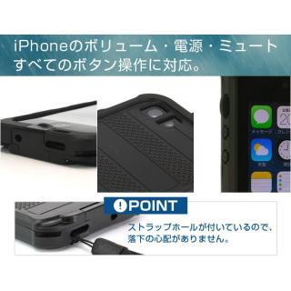 【iPhone SE/5s/5ケース】ICカード収納可能 防水・防塵ケース 電磁波干渉防止シートつき iPhone SE/5s/5ケース_8