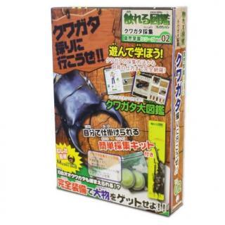触れる図鑑コレクション/自然学習vol.2 クワガタ捕り
